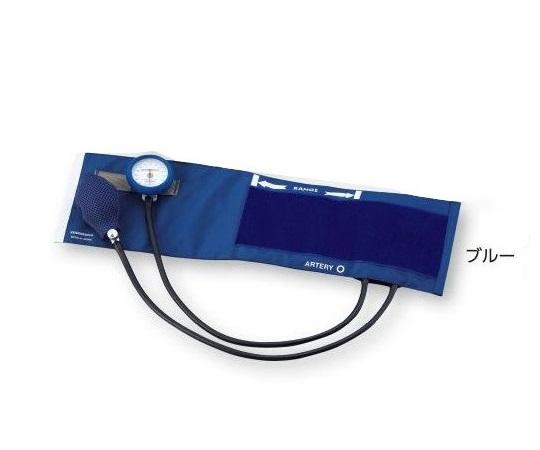 耐衝撃性血圧計 DURA?X 特カフ No.555 ブルー 0555B021 (0-9618-21)