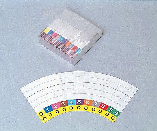 カラーIDナンバーカード 500枚入 IDC-S7 (0-2567-01)