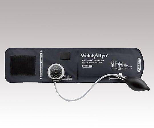 ウェルチ・アレン アネロイド血圧計 デュラショック・ゲージ一体型高精度 成人用(中)DS45-11 (0-8224-23)
