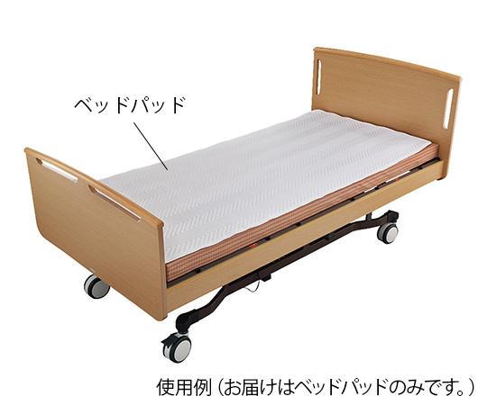 アズワン ナビス 防炎ベッドパッド BBP (7-3050-01)