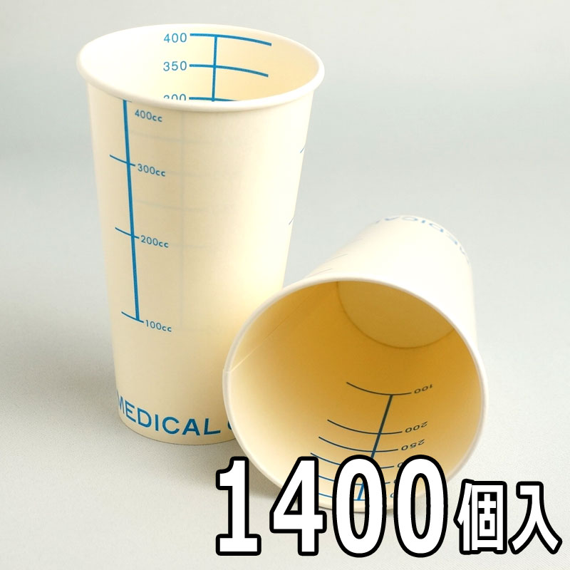 アベシン 検査用紙コップ SCM-400P 検査用 一般内目盛 1400個入