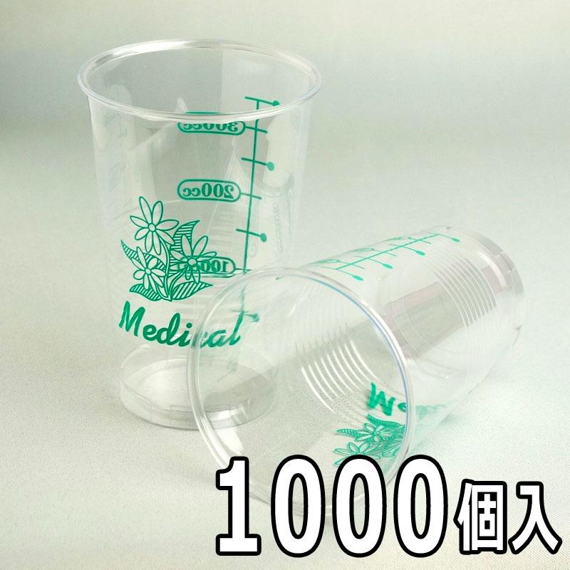 アベシン 検査用紙コップ CP84-400G メディカルクリアー 1000個入 ハルンカップ 検尿カップ