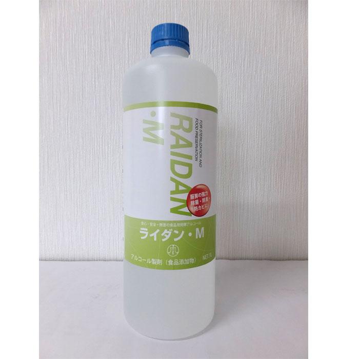 【1ケース】 今津薬品工業 ライダン・M 1000ml 詰替え用 12本