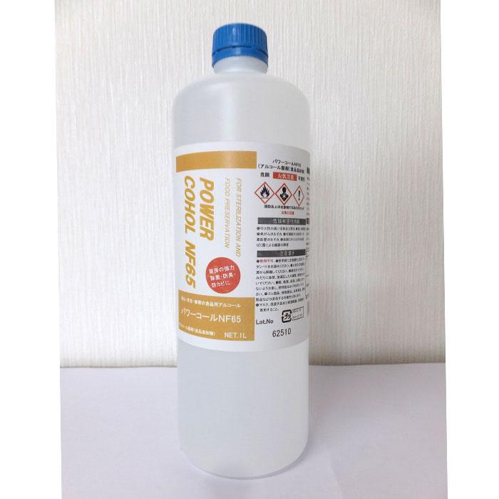 【1ケース】 今津薬品工業 パワーコールNF65 中性タイプ 1L×12本 (スプレーノズル2本付)