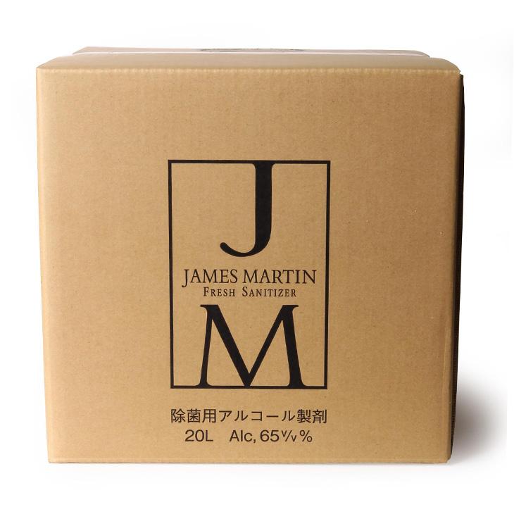 ジェームズマーティン JM フレッシュサニタイザー 20L QBテナー 詰替用