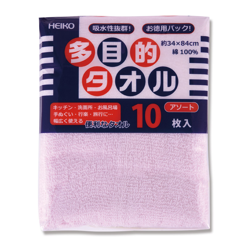 HEIKO 多目的タオル アソート 10枚 (004747002)
