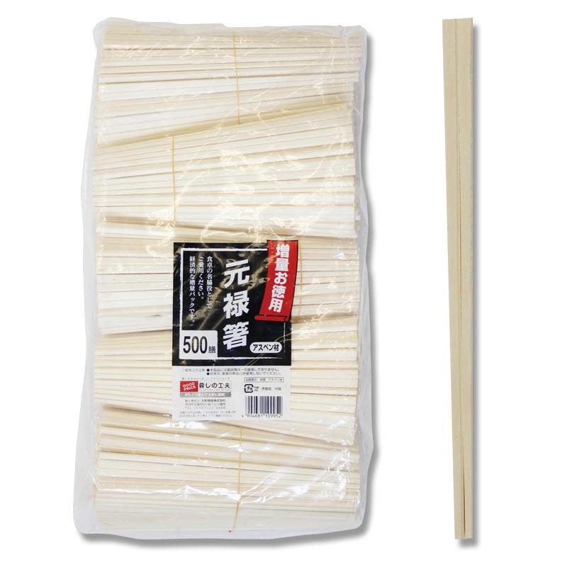 新暮らしの工夫 アスペン 元禄箸(裸)500膳×10袋 #004635361