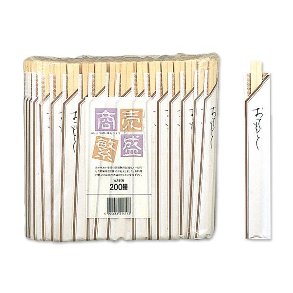 割り箸 商売繁盛 白樺元禄袋付 200膳×15袋 #004623000