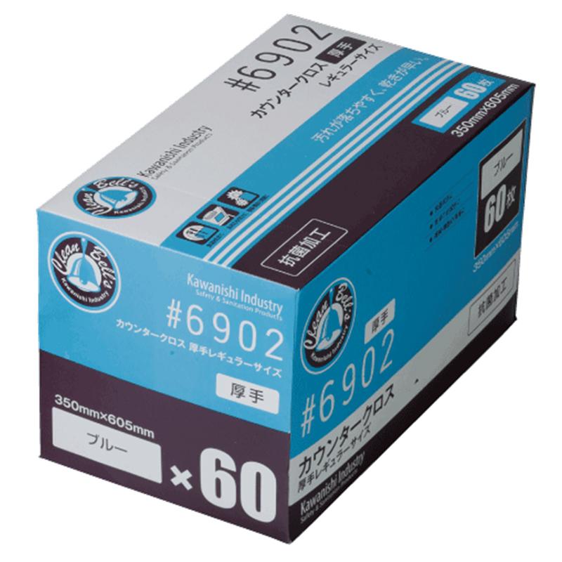 【500円OFFクーポン配布中】 カウンタークロス #6902 厚手レギュラー ブルー 60枚×12箱 #004747936