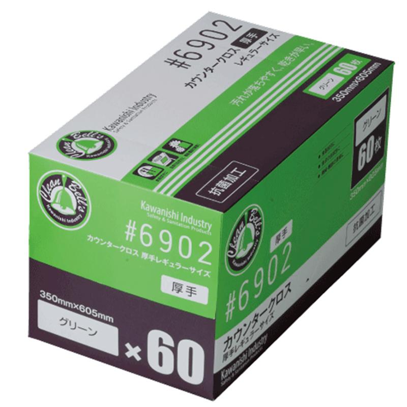 カウンタークロス #6902 厚手レギュラー グリーン 60枚×12箱 #004747938