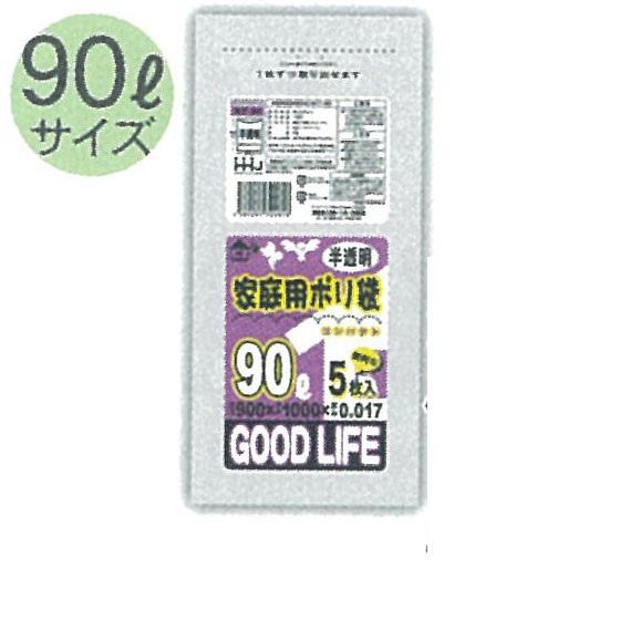 HHJ 32折コンパクト ポリ袋 外袋タイプ KF-90 半透明 5枚入×100冊