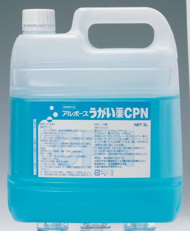 アルボース うがい薬CPN 3L 【指定医薬部外品】