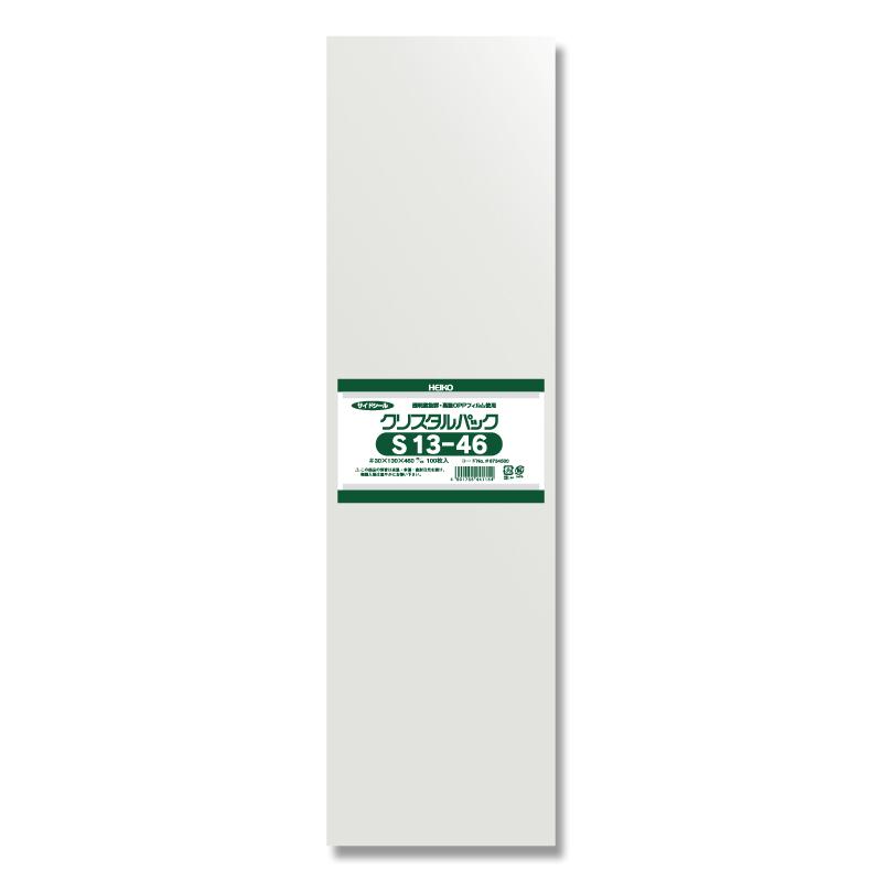 【10束セット】 HEIKO クリスタルパック S 13-46 1000枚(100枚入×10) (006734500)