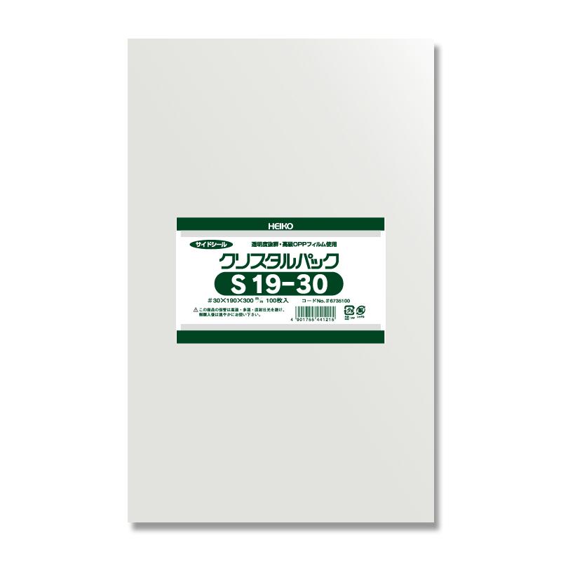 【10束セット】 HEIKO クリスタルパック S 19-30 1000枚(100枚入×10) (006735100)