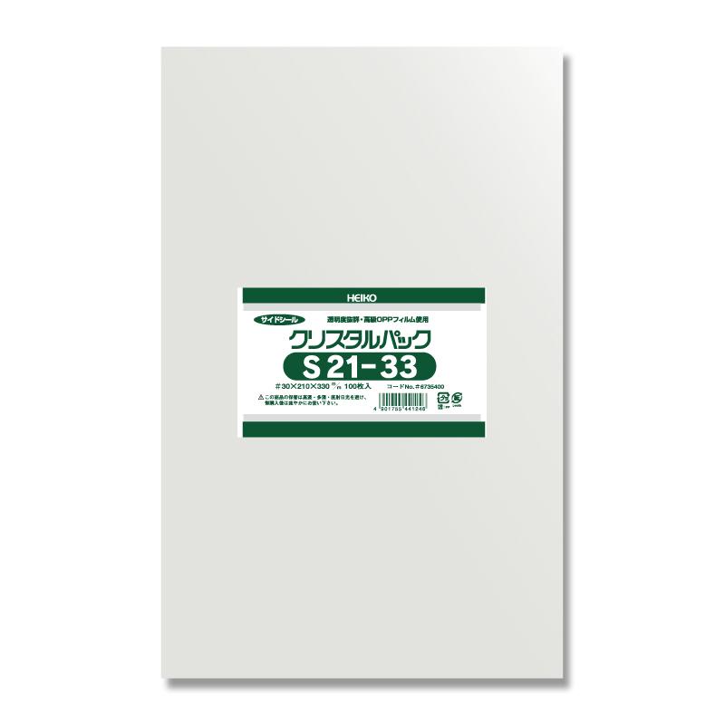 【10束セット】 HEIKO クリスタルパック S 21-33 1000枚(100枚入×10) (006735400)