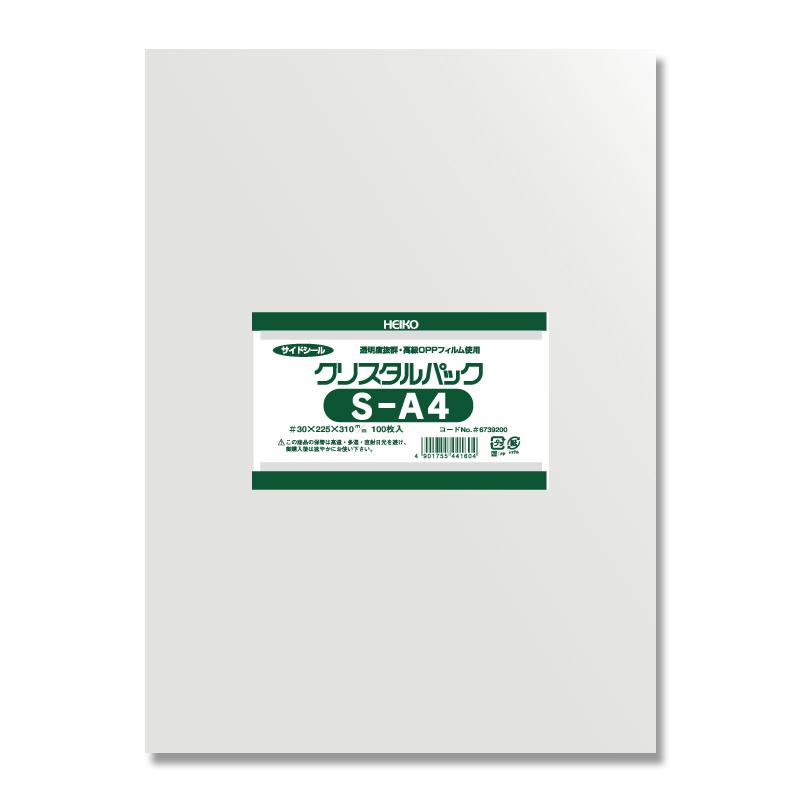 【10束セット】 HEIKO クリスタルパック S A4 1000枚(100枚入×10) (006739200)