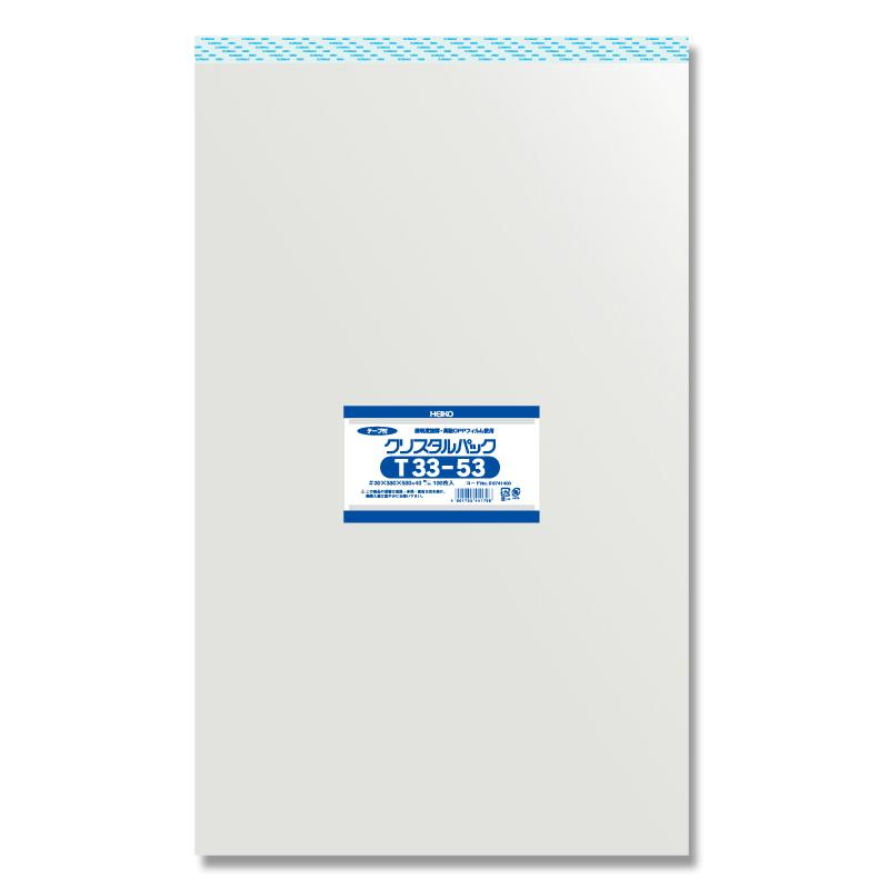 【10束セット】 HEIKO クリスタルパック T 33-53 1000枚(100枚入×10) (006741400)
