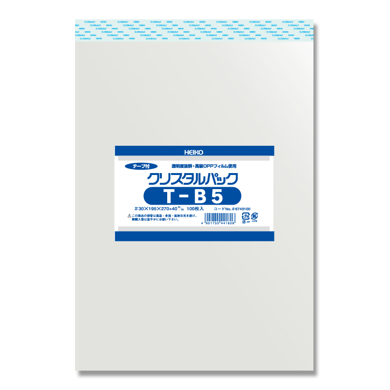 【10束セット】 HEIKO クリスタルパック T B5 1000枚(100枚入×10) (006743100)