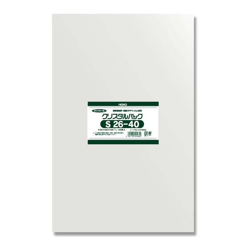 【10束セット】 HEIKO クリスタルパック S 26-40 1000枚(100枚入×10) (006748500)