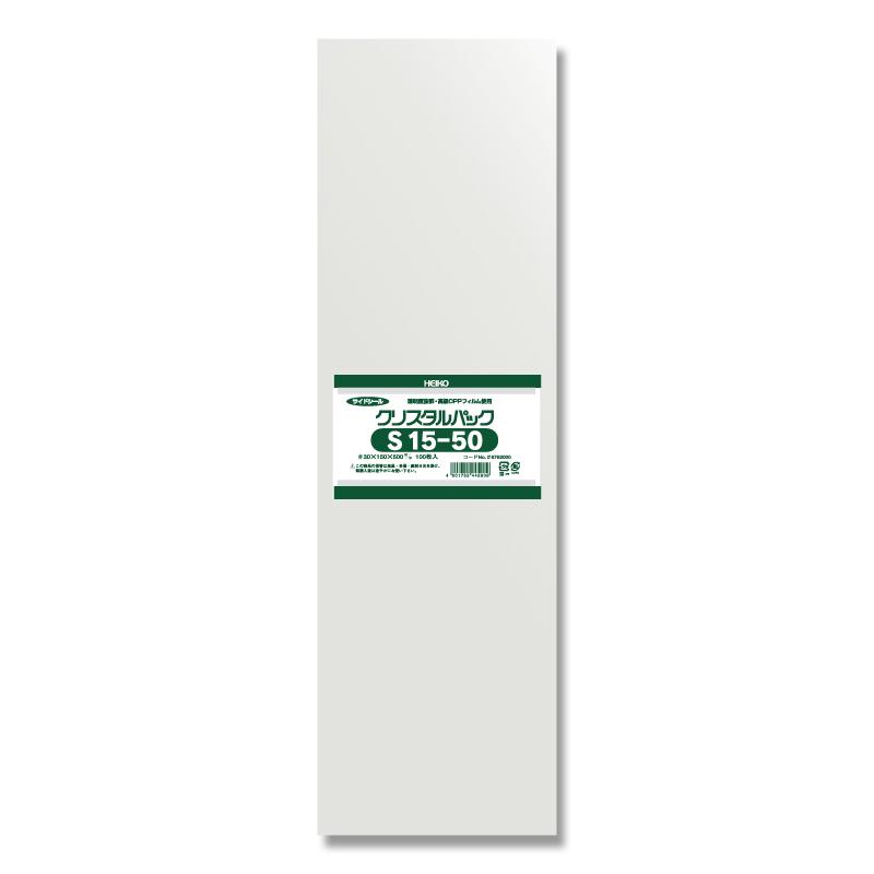 【10束セット】 HEIKO クリスタルパック S 15-50 1000枚(100枚入×10) (006762000)