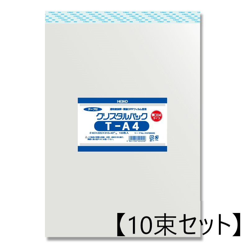 【10束セット】 HEIKO クリスタルパック 04T A4 1000枚(100枚入×10)(006769500)