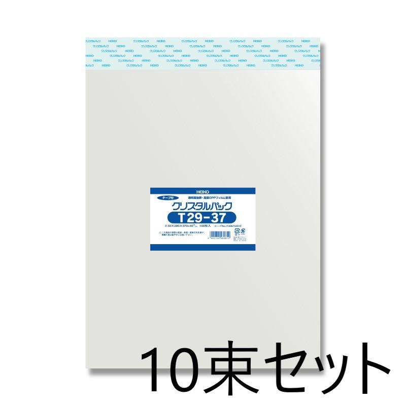 【10束セット】 HEIKO クリスタルパック T 29-37 1000枚(100枚入×10) (006753512)