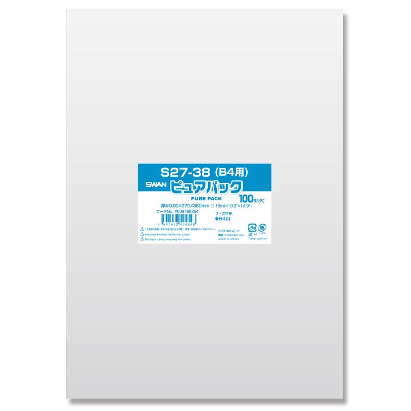 【10束セット】 スワン ピュアパックS 27-38(B4用) 1000枚(100枚入×10)(006798254)