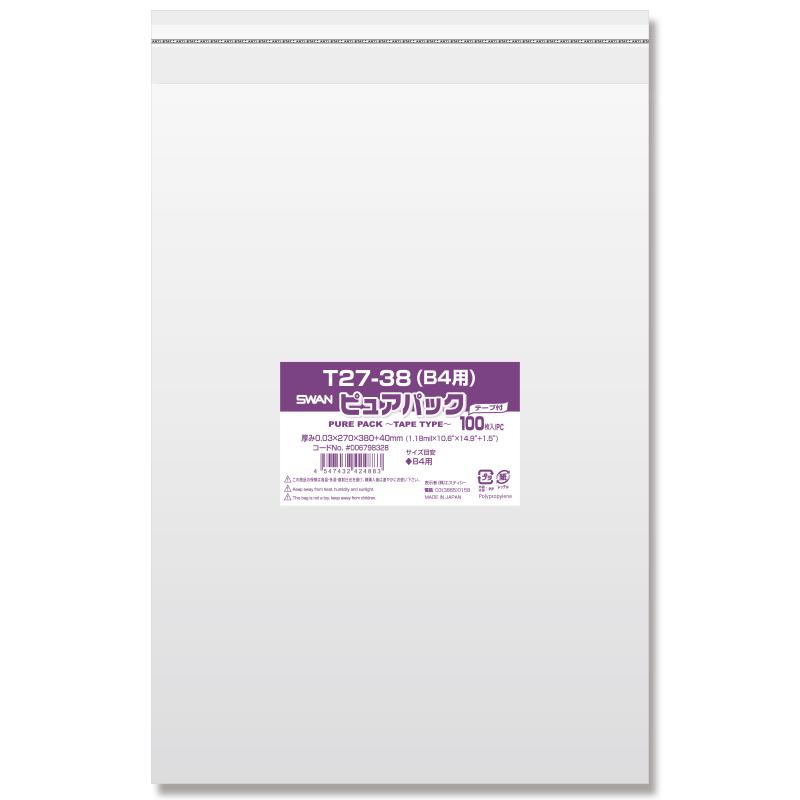 【10束セット】 スワン ピュアパックT テープ付 T27-38(B4用) 1000枚(100枚入×10) #006798328