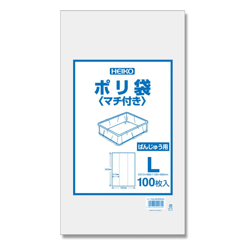【5束セット】 HEIKO ポリ袋 ばんじゅう用 L 500枚(100枚入×5) (006630004)