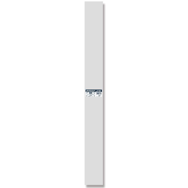【10束セット】 HEIKO ボードンパック #20 9-90 穴あり プラあり 1000枚(100枚入×10)(006763510)