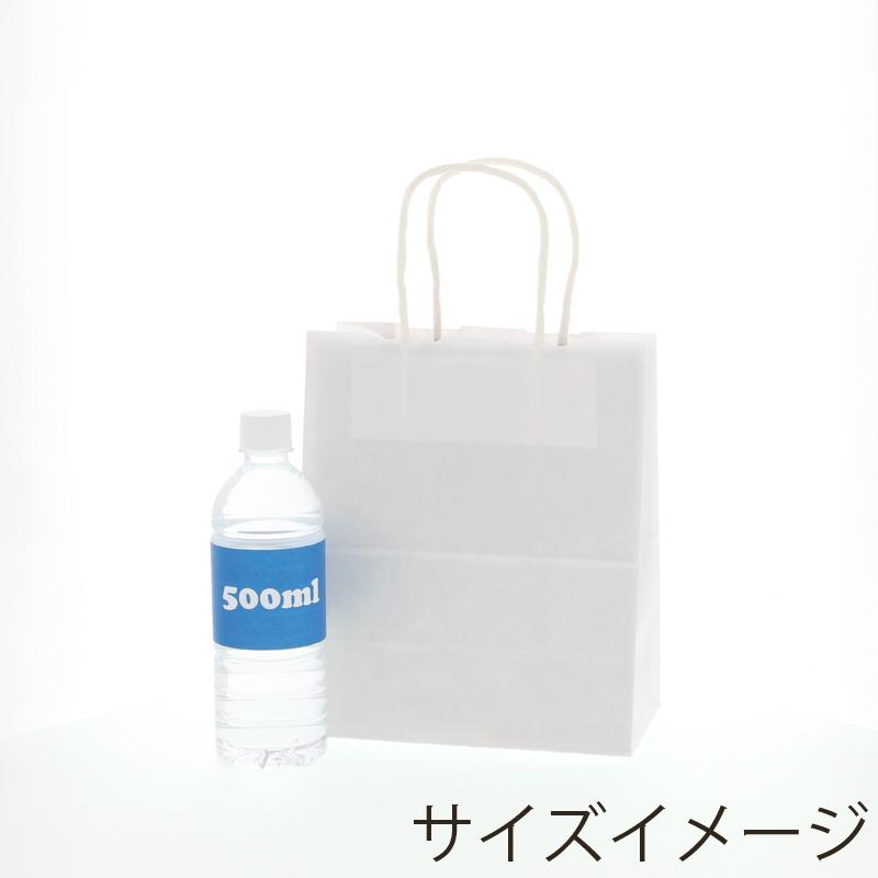 もっとも汎用性の高い、プレーンな白無地の手提げ袋です HEIKO 紙袋 25チャームバッグ 21-12 晒白無地 (幅210×マチ120×高250mm) 50枚入 003266000 シモジマ
