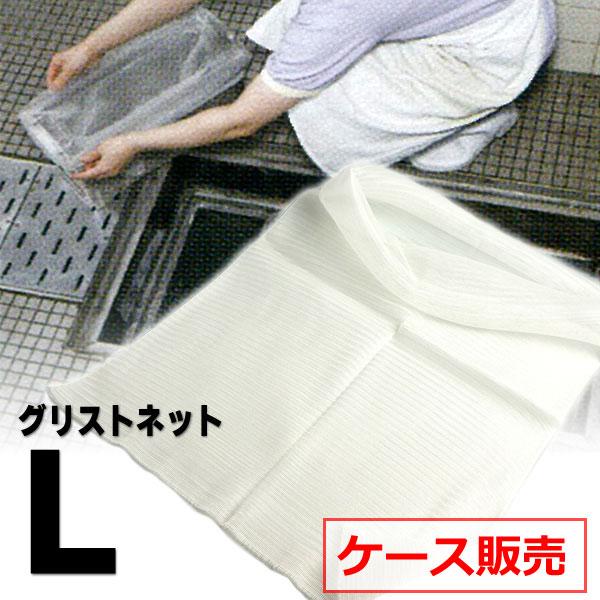 【1ケース】 旭化成 グリストネット L 10枚入×10袋