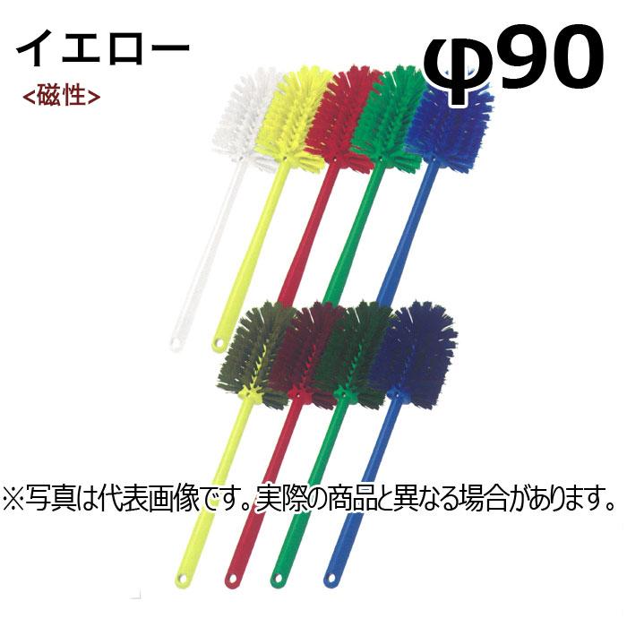 【日本製】 高砂 HPM ボトル磁性ブラシ 一体型 φ90 イエロー 57153