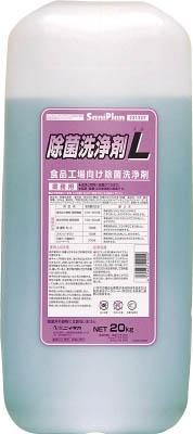 ニイタカ サニプラン除菌洗浄剤L 20Kg (231337)