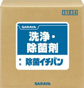 サラヤ 洗浄除菌剤 除菌イチバン 20kg 31834