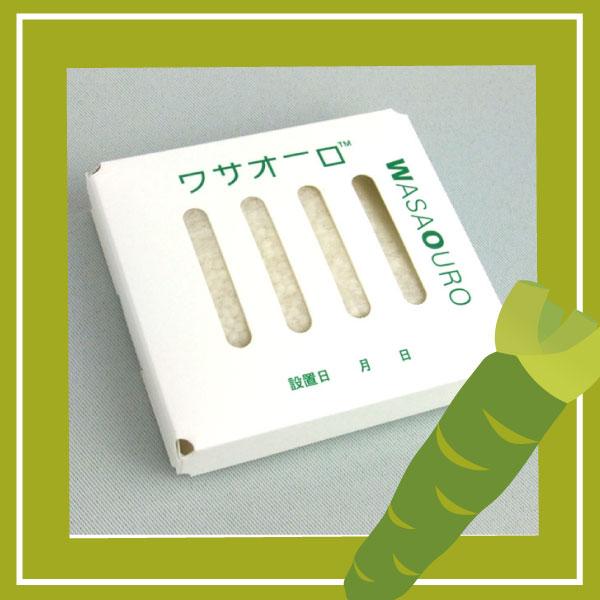 三菱化学 ワサオーロ・カセット CS500P 1ケース(50個入) 送料無料