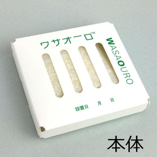 【メーカー直送】 【50個入り】三菱化学 ワサオーロ・カセット CS500P 50個