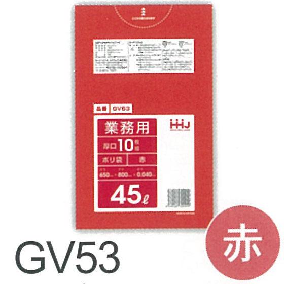 ハウスホールドジャパン HHJ カラーポリ GV-53 赤 10枚×50冊入