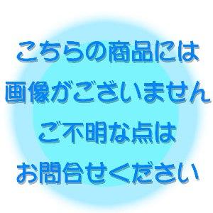 アズワン メガネラック ゴーグルタイプ (8-3060-02)
