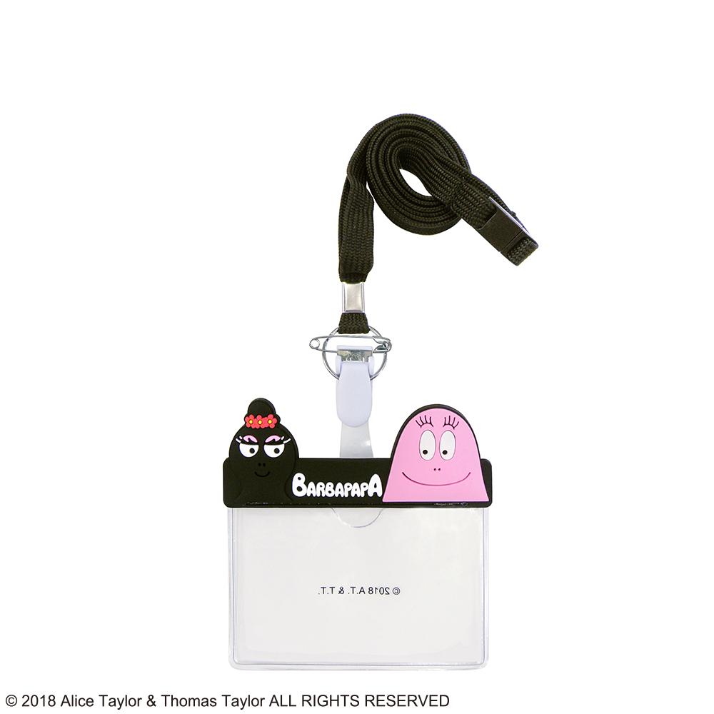 売れ筋 送料無料 在庫一掃 セントレディス バーバパパ ネームホルダー ブラック メール便 ST-ZBP0004
