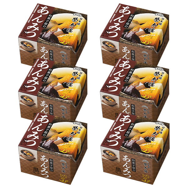 和菓子屋のあんみつ 黒みつ 6個パック