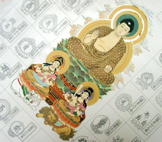 釈迦三尊仏 四国八十八ヶ所霊場用納経軸(御朱印軸)