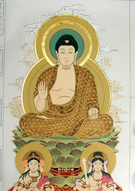 釈迦三尊仏(四国88) 額用