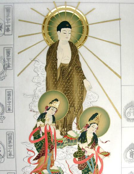額用 阿弥陀三尊仏(四国88)