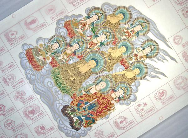釈迦十三佛図ですので、真言宗以外の宗派の方にお勧めの納経軸です。 釈迦十三佛 四国八十八ヶ所霊場用納経軸(御朱印軸)