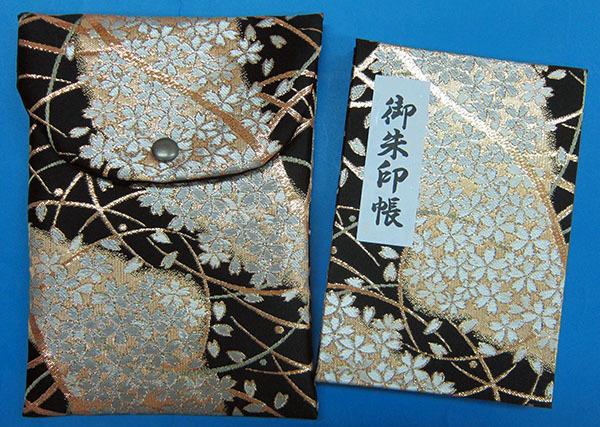 朱印帳と朱印帳ケースのセット 西陣織金襴 黒地に金桜