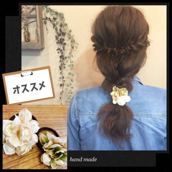 Eito rich hair rubber hair gum silk flower flower flower flower rich hair rubber hair gum silk flower flower flower flower hair rubber wedding ceremony mothers day mightylinksfo