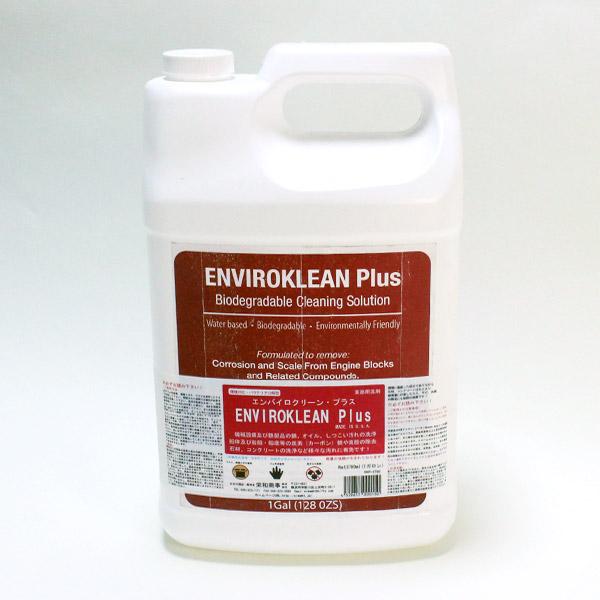 洗剤 【送料無料】エンバイロクリーン・プラス 3790ml EKP-3790 MADE IN USA 業務用 家庭用
