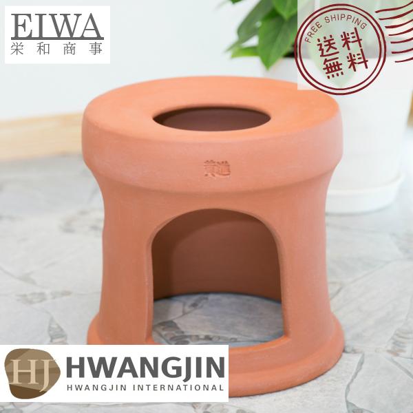 【送料無料】ファンジン 黄土座浴器 韓国よもぎ蒸し 黄土座浴椅子 専用椅子 正規品