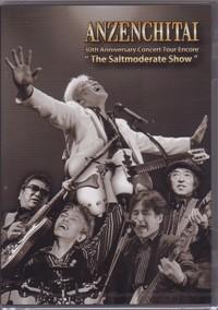 安全地帯『30th Anniversary Concert Tour Encore